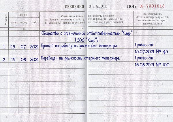 book3.png?x_module=20.7269-20