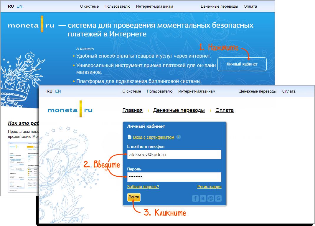 Онлайн займ на карту без отказа без проверки