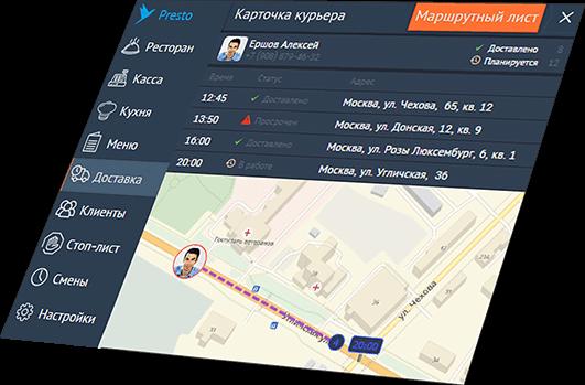 Автоматизация кафе программное обеспечение 1с иркутск настройка электронной подписи 1с документооборот