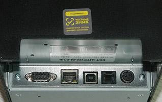 Разъемы Штрих-М-01Ф: Блок питания, денежный ящик, COM-порт, USB, заглушка для антенны 3G-модема, Ethernet.